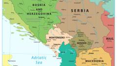 Рестартирането на диалога между Сърбия и Косово - приоритет