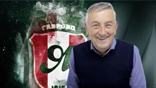 Д-р Райчо Проданов се върна в Янтра