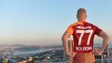 Галатасарай взе една от звездите на Евро 2016