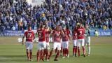 Добра новина за част от футболистите на ЦСКА