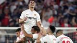 """Севиля надигра Алавес на собствен терен с 2:0 и го остави извън зона """"Европа"""""""