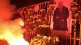 Феновете на Ботев почетоха паметта на Тоско