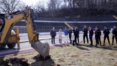 Габрово ще има лекоатлетическа писта на световно ниво