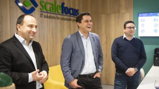 Една от най-големите български IT компании открива нов офис в Пловдив
