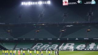 Дербито на Севиля ще се играе по план въпреки 4 положителни теста на футболисти на Бетис