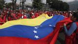 Венецуела, глобалната игра и България