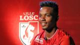 Лион взе бразилец от Лил за 25 милиона евро
