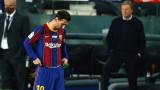 Роналд Куман: Лионел Меси трябва да звърши кариерата си в Барселона