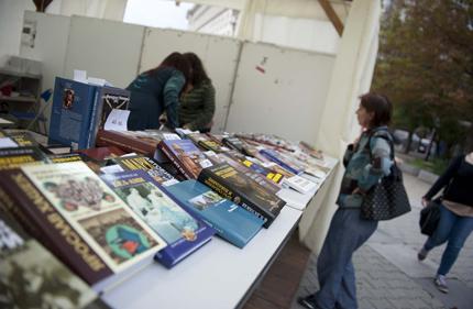5% от българите не са прочели нито една книга през живота си