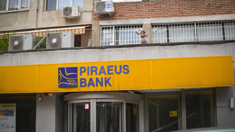 До края на месеца става ясно кой е купувачът на Piraeus Bank в България