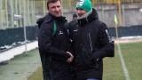 Костадин Ангелов: Не заслужавахме да вземем нищо от мача (ВИДЕО)