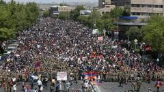 Премиерът на Армения Серж Саркисян подаде оставка