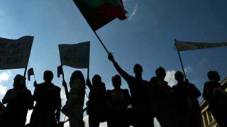 Болни от остеопороза протестираха пред здравното министерство