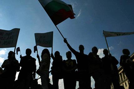 """Работници от """"Новера"""" излязоха на протест"""