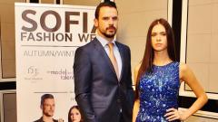 """Участник от """"Биг Брадър"""" ще дефилира на Sofia Fashion Week 2016"""