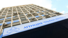 АПИ подписа с втори доставчик на електронно събиране на пътни такси