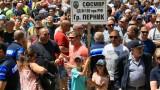 Полицаи и надзиратели с протест за повишаване цената на нощния труд