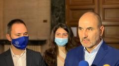 Съдът регистрира партията на Цветан Цветанов