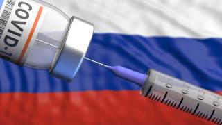 Русия обвини САЩ в нелоялна конкуренция за COVID ваксините