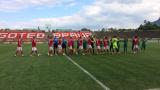 ЦСКА II загуби от Ботев (Враца) в голов трилър