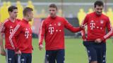 Томас Мюлер: Внимавайте, Байерн (Мюнхен) ще става все по-силен!