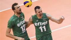 България - Бразилия 25-22, 19-25, 25-15, 18-25, 15-12