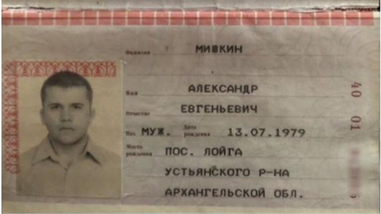 Путин лично наградил Петров-Мишкин като Герой на Русия
