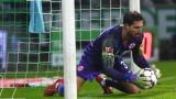 Рома се насочи към германски национал