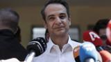"""""""Нова демокрация"""" печели изборите, Мицотакис е новият гръцки премиер"""
