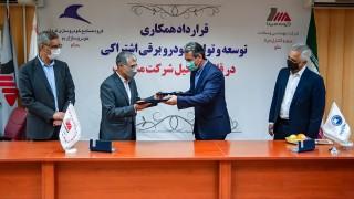 Иран се присъедини към глобалната надпревара на електромобилите