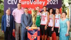 Пловдив посреща златната шампионска купа за Европейското първенство по волейбол за жени