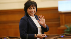 Нинова покани Борисов и другите партийни лидери да си поговорят за прехода