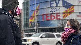 ЕС дава €70 млн. на Северна Македония за борба с коронавируса