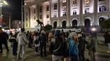 Протестиращите: Правителството е неспособно да се справи с COVID-пандемията