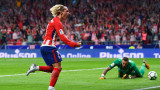 "Атлетико (Мадрид) започна с победа на ""Уанда Метрополитано"" (ВИДЕО)"