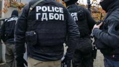 ГДБОП прекъсна сделка на наркогрупа, снабдявала софийски дискотеки
