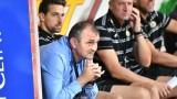 Славия с кадрови проблеми преди дербито с Левски