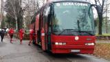 Гришата брандира автобуса на ЦСКА от Божков