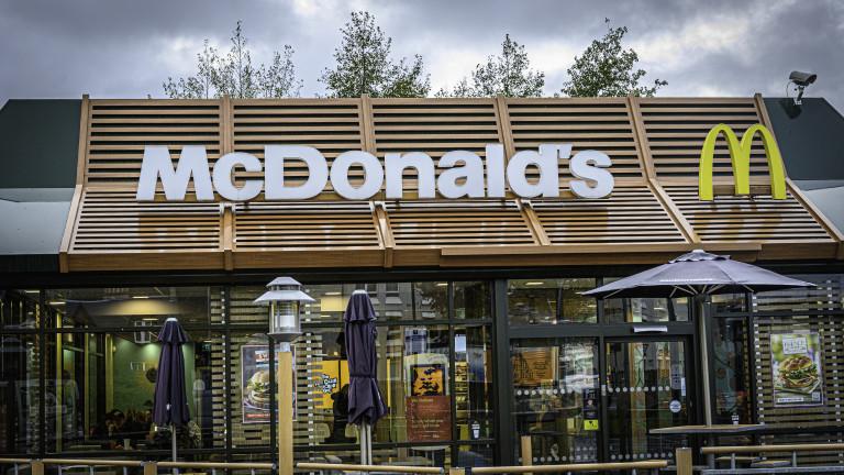 Какво направи коронавирусът с логото на McDonald's