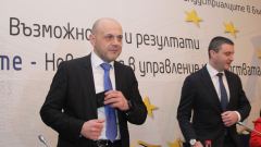 На разположение са 17,7 милиарда лева от еврофондове, подканя Дончев