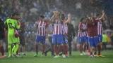 Селта - Атлетико (Мадрид) също под въпрос