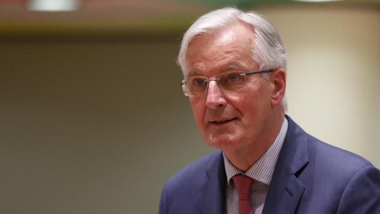 Главният преговарящ на ЕС за Брекзит Мишел Барние обяви, че