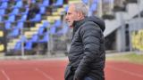 Никола Спасов е новият треньор на Кизил Жар