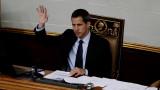Върховният съд на Венецуела забрани на Гуайдо да напуска страната