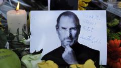 Погребаха Стив Джобс тайно