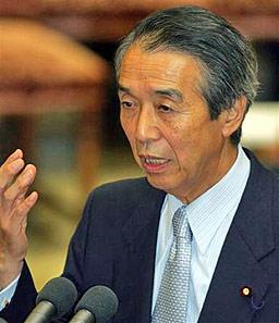 Ново писмо говори за насилието в японски училища