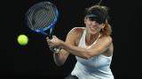 Цветана Пиронкова даде само 6 гейма на американка в Доха