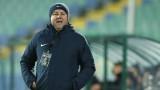 Треньорът на Левски подал оставка пред Спас Русев?
