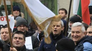 Четирима протестиращи са в ареста