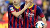 ГЛЕДАЙ ТУК: Барселона - Ейбар 3:1